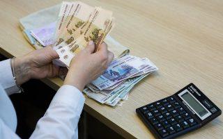 Страховые случаи и пенсия в мвд